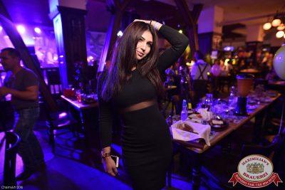 День именинника, 22 октября 2016 - Ресторан «Максимилианс» Уфа - 47