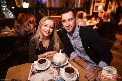 День именинника, 22 октября 2016 - Ресторан «Максимилианс» Уфа - 48