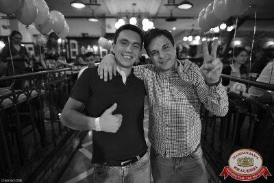 День именинника, 22 октября 2016 - Ресторан «Максимилианс» Уфа - 52