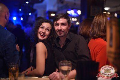 День именинника, 23 января 2016 - Ресторан «Максимилианс» Уфа - 07
