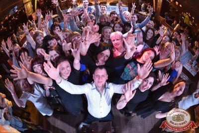 День именинника, 23 января 2016 - Ресторан «Максимилианс» Уфа - 08