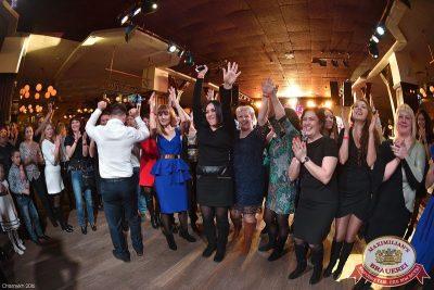 День именинника, 23 января 2016 - Ресторан «Максимилианс» Уфа - 09