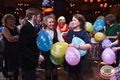 День именинника, 23 января 2016 - Ресторан «Максимилианс» Уфа - 18