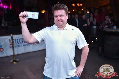 День именинника, 23 января 2016 - Ресторан «Максимилианс» Уфа - 20