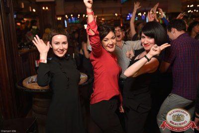 День именинника, 23 января 2016 - Ресторан «Максимилианс» Уфа - 24