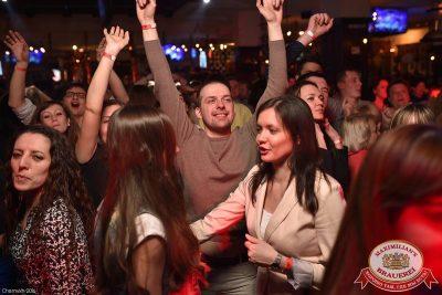 День именинника, 23 января 2016 - Ресторан «Максимилианс» Уфа - 26