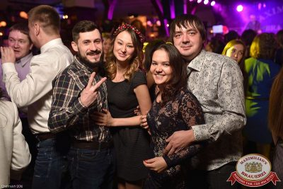День именинника, 23 января 2016 - Ресторан «Максимилианс» Уфа - 28