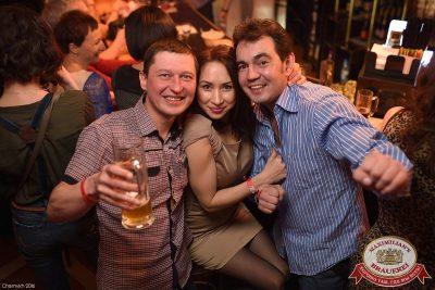 День именинника, 23 января 2016 - Ресторан «Максимилианс» Уфа - 29