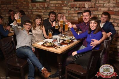 День именинника, 23 января 2016 - Ресторан «Максимилианс» Уфа - 30