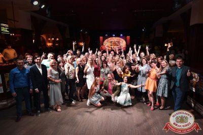 День именинника, 24 июня 2017 - Ресторан «Максимилианс» Уфа - 10