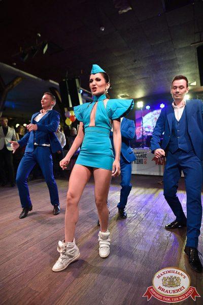День именинника, 24 июня 2017 - Ресторан «Максимилианс» Уфа - 11