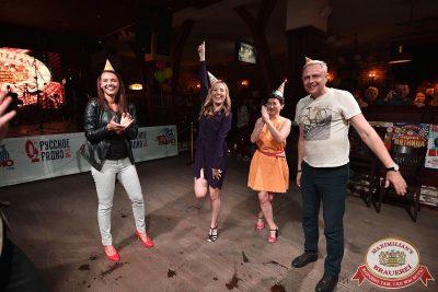 День именинника, 24 июня 2017 - Ресторан «Максимилианс» Уфа - 21