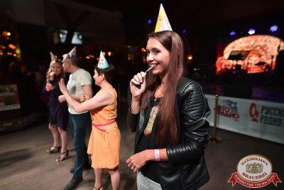 День именинника, 24 июня 2017 - Ресторан «Максимилианс» Уфа - 22