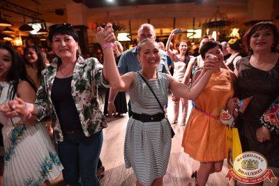 День именинника, 24 июня 2017 - Ресторан «Максимилианс» Уфа - 25