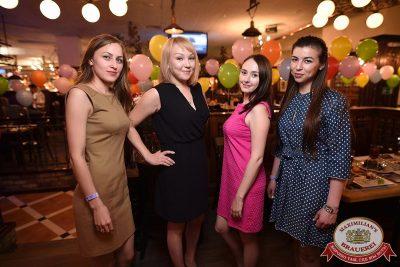 День именинника, 24 июня 2017 - Ресторан «Максимилианс» Уфа - 27