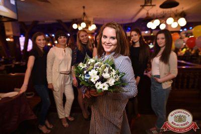 День именинника, 24 июня 2017 - Ресторан «Максимилианс» Уфа - 29