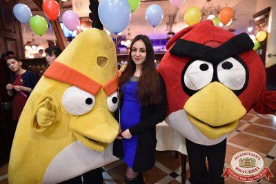 День именинника, 24 июня 2017 - Ресторан «Максимилианс» Уфа - 3