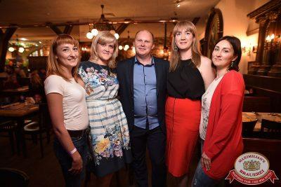 День именинника, 24 июня 2017 - Ресторан «Максимилианс» Уфа - 30