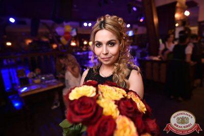 День именинника, 24 июня 2017 - Ресторан «Максимилианс» Уфа - 31