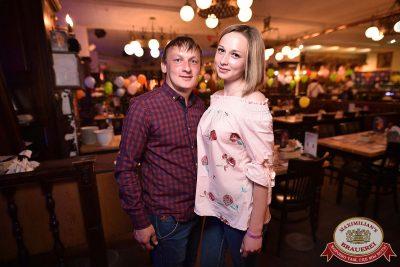 День именинника, 24 июня 2017 - Ресторан «Максимилианс» Уфа - 32