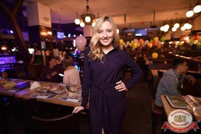 День именинника, 24 июня 2017 - Ресторан «Максимилианс» Уфа - 33