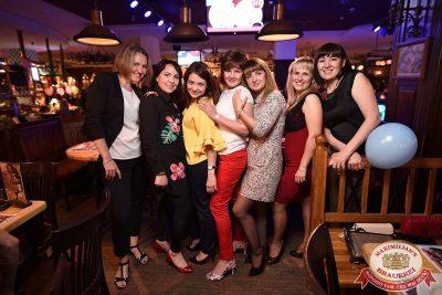 День именинника, 24 июня 2017 - Ресторан «Максимилианс» Уфа - 35