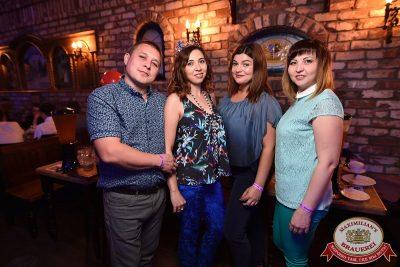День именинника, 24 июня 2017 - Ресторан «Максимилианс» Уфа - 36
