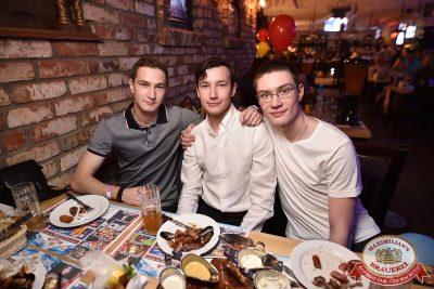 День именинника, 24 июня 2017 - Ресторан «Максимилианс» Уфа - 38