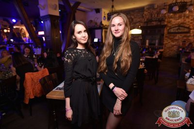 День именинника, 24 июня 2017 - Ресторан «Максимилианс» Уфа - 39