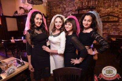 День именинника, 24 июня 2017 - Ресторан «Максимилианс» Уфа - 40