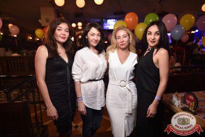 День именинника, 24 июня 2017 - Ресторан «Максимилианс» Уфа - 41