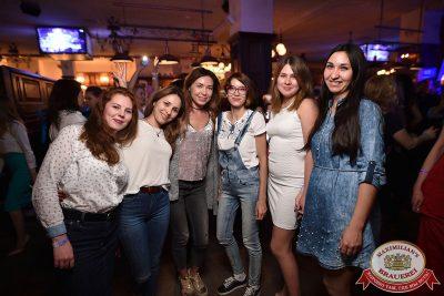 День именинника, 24 июня 2017 - Ресторан «Максимилианс» Уфа - 43