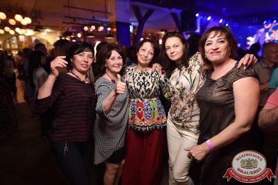 День именинника, 24 июня 2017 - Ресторан «Максимилианс» Уфа - 44