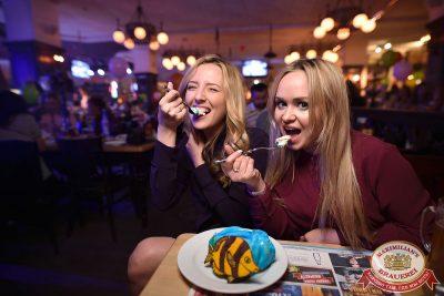 День именинника, 24 июня 2017 - Ресторан «Максимилианс» Уфа - 45