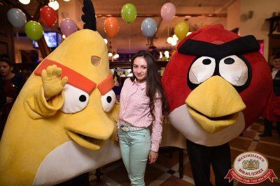 День именинника, 24 июня 2017 - Ресторан «Максимилианс» Уфа - 6