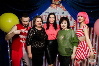 День именинника, 24 января 2020 - Ресторан «Максимилианс» Уфа - 1