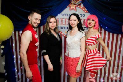 День именинника, 24 января 2020 - Ресторан «Максимилианс» Уфа - 10