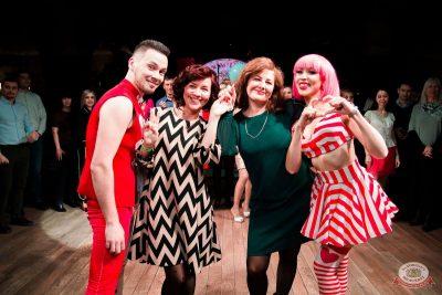 День именинника, 24 января 2020 - Ресторан «Максимилианс» Уфа - 14