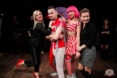 День именинника, 24 января 2020 - Ресторан «Максимилианс» Уфа - 23
