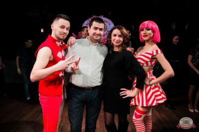 День именинника, 24 января 2020 - Ресторан «Максимилианс» Уфа - 25