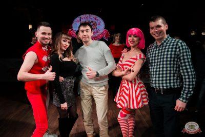 День именинника, 24 января 2020 - Ресторан «Максимилианс» Уфа - 26