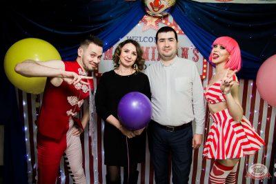 День именинника, 24 января 2020 - Ресторан «Максимилианс» Уфа - 3