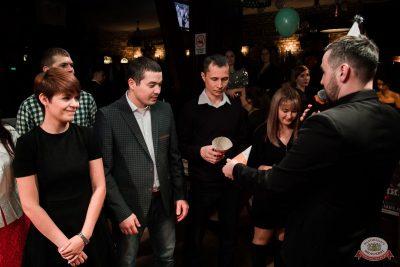 День именинника, 24 января 2020 - Ресторан «Максимилианс» Уфа - 30