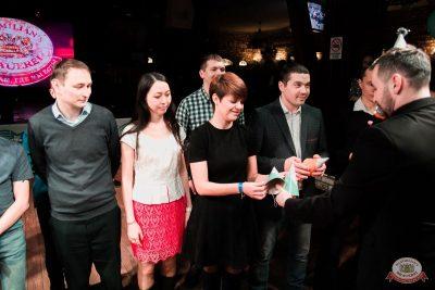 День именинника, 24 января 2020 - Ресторан «Максимилианс» Уфа - 31