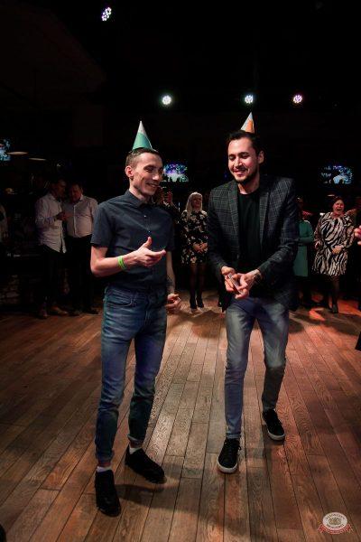 День именинника, 24 января 2020 - Ресторан «Максимилианс» Уфа - 33