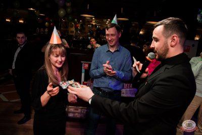 День именинника, 24 января 2020 - Ресторан «Максимилианс» Уфа - 34