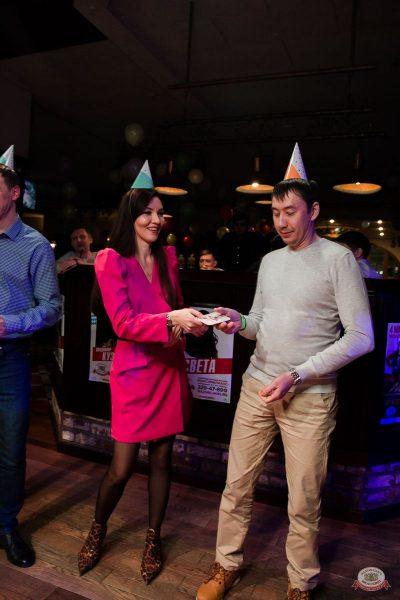 День именинника, 24 января 2020 - Ресторан «Максимилианс» Уфа - 35