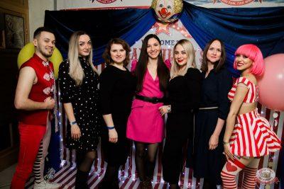День именинника, 24 января 2020 - Ресторан «Максимилианс» Уфа - 5
