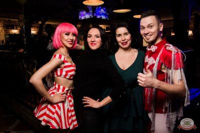 День именинника, 24 января 2020 - Ресторан «Максимилианс» Уфа - 51