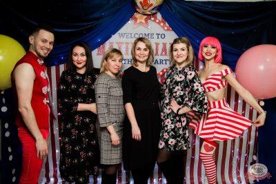 День именинника, 24 января 2020 - Ресторан «Максимилианс» Уфа - 6